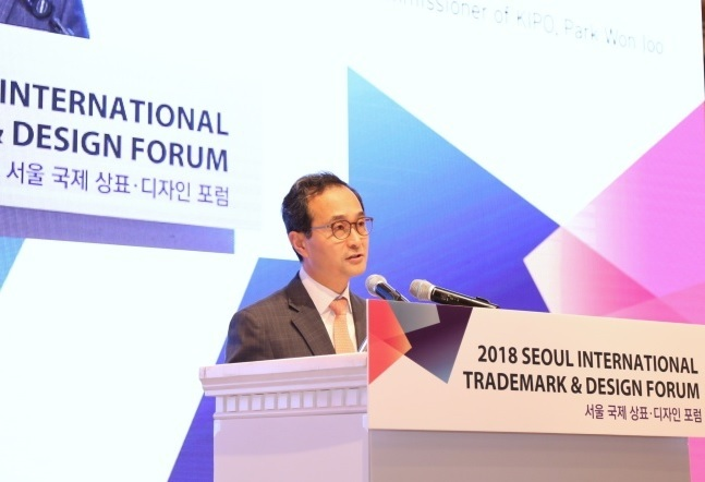 Korean Intellectual Property Office Commissioner Park Won-joo delivers a welcoming address at the Seoul International Trademark and Design Forum held Tuesday at Imperial Palace Seoul. (KIPO)