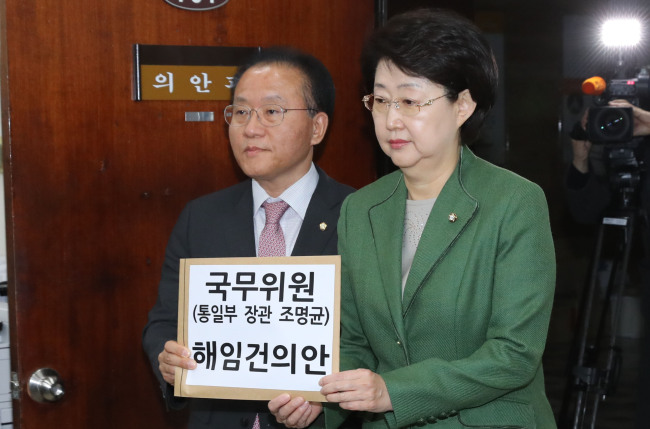 Reps. Yun Jae-ok and Kim Seung-hee of main opposition Liberty Korea Party hold the dismissal recommendation to submit to the National Assembly on Wednesday. (Yonhap)
