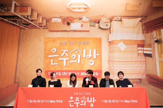 Cast members and producers (from left) Yoon Ji-on, Park Ji-hyun, Ryu Hye-yeong, Kim Jae-young, Jang Jung-do and So Jae-hyun appear at a press conference Thursday. (CJ ENM)