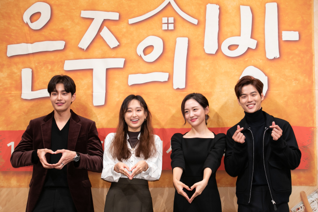 Cast members (from left) Kim Jae-young, Ryu Hye-yeong, Park Ji-hyun and Yoon Ji-on pose at a press conference Thursday. (CJ ENM)