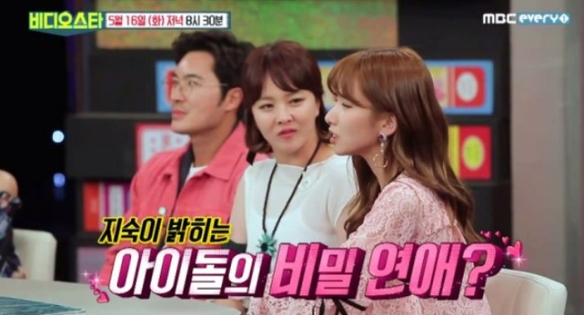 Jisook, a former member of the girl group Rainbow. (MBC every1)