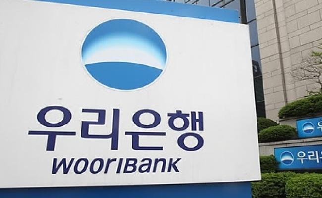 Woori Bank. (Yonhap)