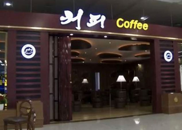 A coffee shop at Pyongyang Sunan International Airport (Pyeongyang Press Corps.)
