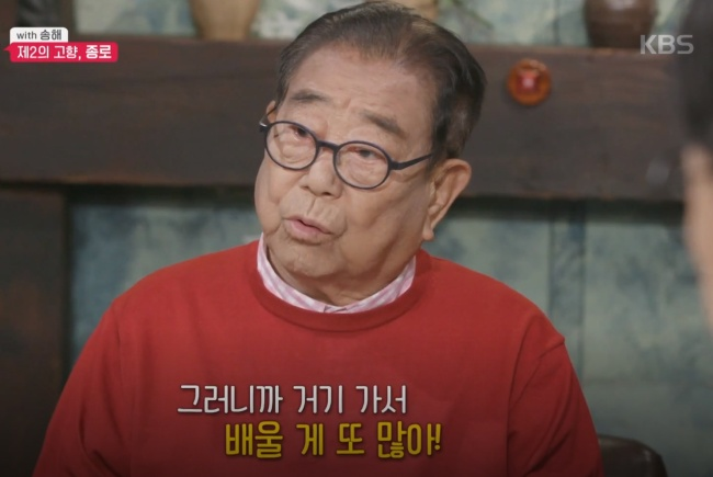 TV presenter Song Hae discusses a growing LGBT presence in Jongno, Seoul, while on TV. (KBS)