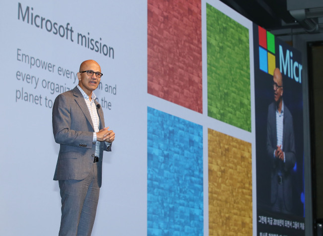 Microsoft CEO Satya Nadella speaks at the firm's Future Now forum held in Seoul on Wednesday. (Yonhap)