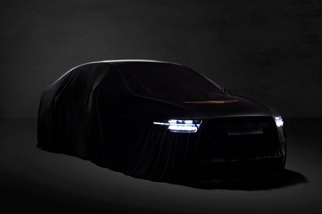 A teaser image of the face-lifted G90 (Hyundai Motor)