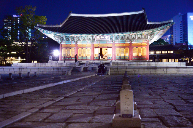 Main hall Jeonghwajeon at Deoksugung Palace, Seoul (Park Hyun-koo/The Korea Herald)