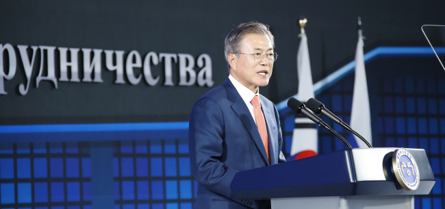 President Moon Jae-in speaks during the inaugural meeting of the Korea-Russia Local Cooperation Forum, held in Pohang on Thursday. (Yonhap)