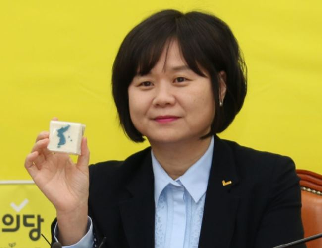 Lee Jeong-mi, chief of the Justice Party (Yonhap)