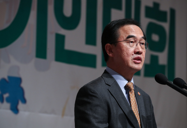 Unification Minister Cho Myoung-gyon (Yonhap)