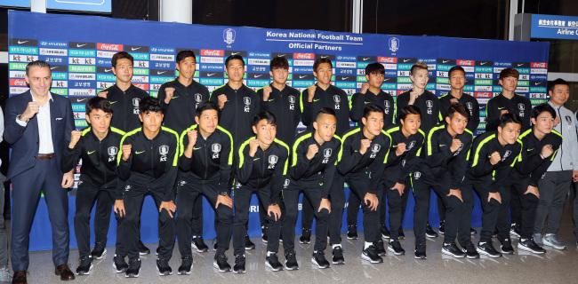 South Korea's national football team (Yonhap)