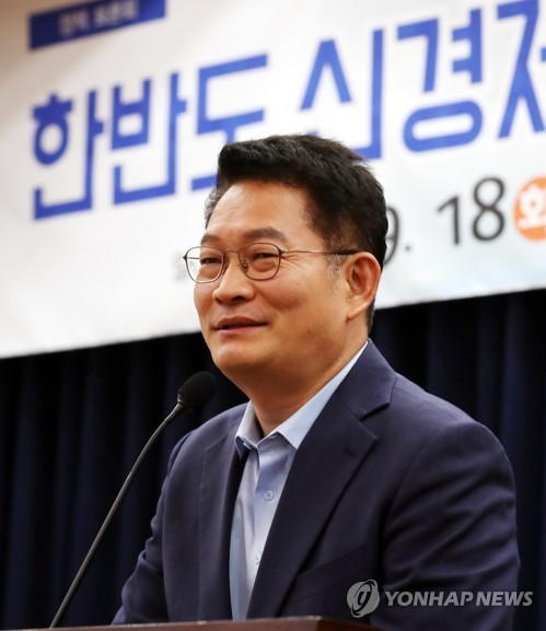 Committee head Song Young-gil (Yonhap)
