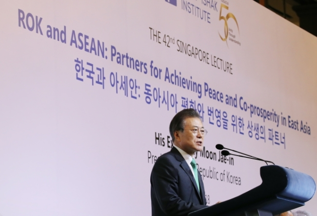 President Moon Jae-in speaking during the 42nd Singapore Lecture, July 13, 2018 (Yonhap)