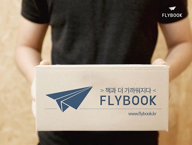 Part of their delivery service, Flybook delivers curated books to their customers every month. (Flybook)
