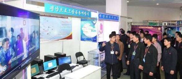 A photo released by the KCNA on Nov. 8, 2018, shows the 29th National Exhibition of IT Achievements that opened at Pyongyang`s Sci-Tech Complex on the previous day. (Yonhap)