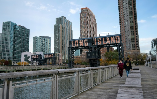 The waterfront of Long Island City in the Queens borough of New York, was one of two sites selected by Amazon for its new headquarters (AFP)