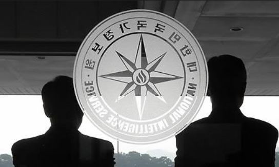 National Intelligence Service logo (Yonhap)