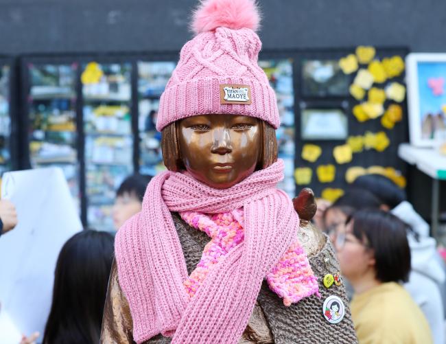 A comfort women statue (Yonhap)