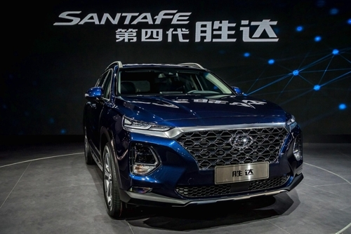This photo shows Hyundai Motors Co.`s fourth-generation Santa Fe sport utility vehicle (SUV) introduced in China. (Yonhap)