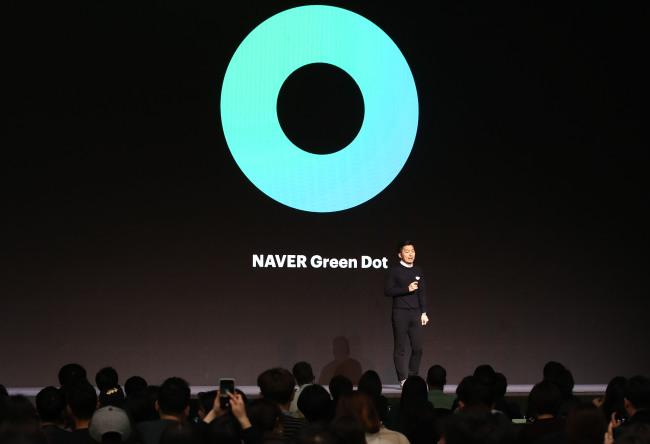 naver sets green dot as center of new mobile design. Black Bedroom Furniture Sets. Home Design Ideas