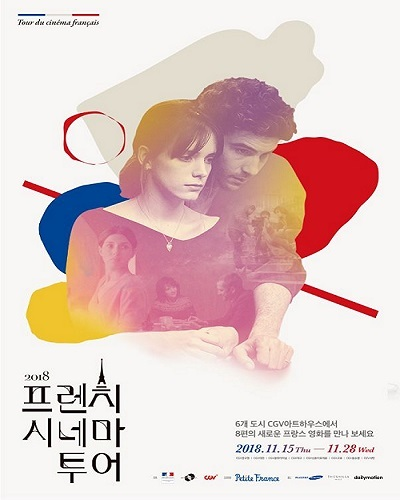 """""""French Cinema Tour 2018"""" is to be held until Nov. 28 at CGV Arthouse in six major cities. (French Cinema Tour)"""