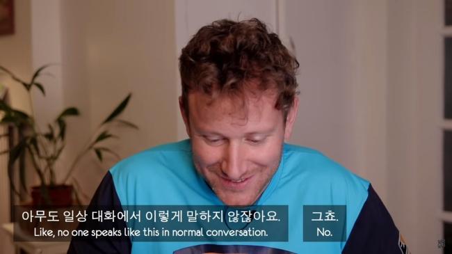 (YouTuber Korean Englishman's channel)