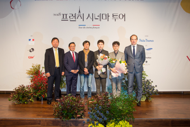 From left: CEO of Petite France Han Hong-sup, CEO of CJ CGV Choi Byung-hwan, Film producer Lee Jun-dong, Seoul Pride Film Festival programmer Kim Seung-hwan and Commissioner KimCho Kwang-soo, and French Ambassador Fabien Penone. (French Cinema Tour)