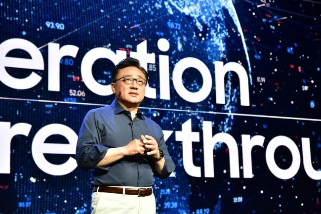 Samsung CEO Koh Dong-jin (Samsung Electronics)