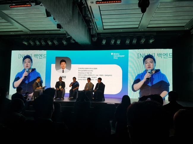 Kim Jae-yun, chief executive of DeepSearch, speaks during Bixby Developer Day Tuesday. (DeepSearch)
