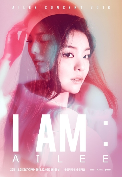 A poster for Ailee's upcoming concert in December (Yonhap)