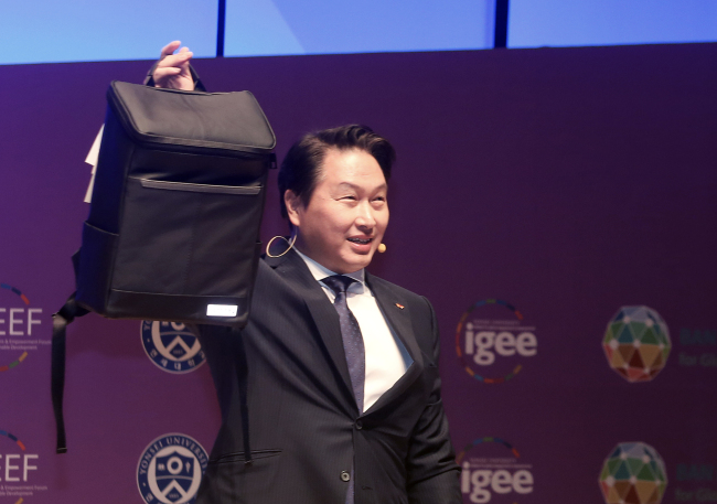 SK Group Chairman Chey Tae-won (SK Group)