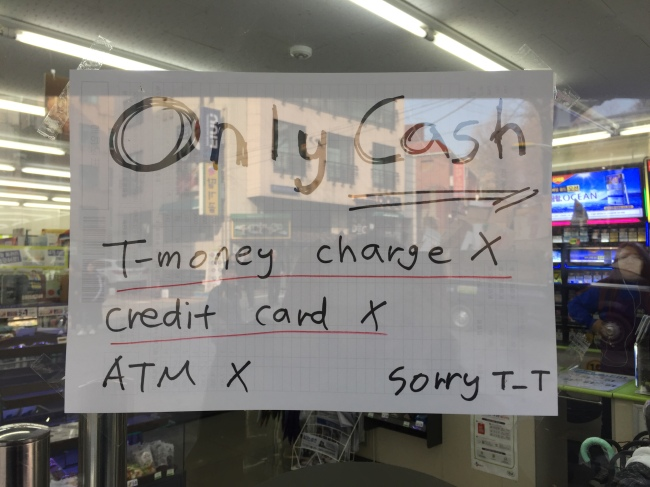 Card payment is not available at convenience stores due to the sudden network blackout in Seoul. (Park Ju-young / The Korea Herald)