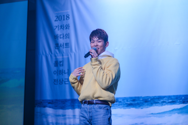 "Singer Paul Kim performs during a concert that was part of Korail's ""Celeb Tour"" that took place at St. Johns Hotel in Gangneung, Gangwon Province. (Korail)"