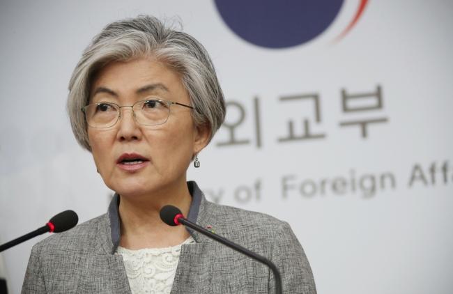 South Korea's Foreign Misniter Kang Kyung-wha (Yonhap)