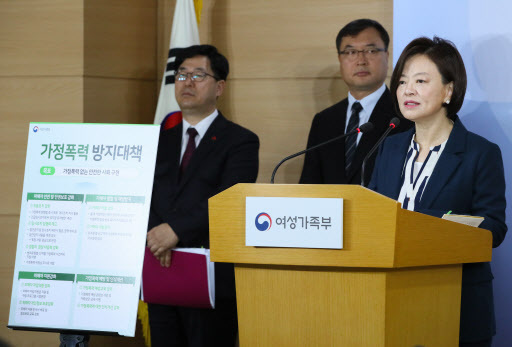 Gender Equality and Family Minister Jin Sun-mee introduces a proposal to strengthen measures to stop domestic violence at the Central Government Complex in Seoul on Tuesday (Yonhap)