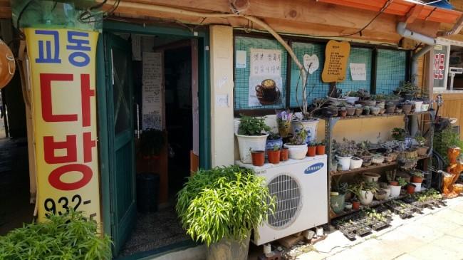 Daeryong Market / Incheon Tourism Organization