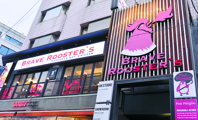 Brave Roosters, which specializes in Nashville-style hot chicken, soft opened in Seoul's Sinsa-dong in November. (Park Hyun-koo/The Korea Herald)