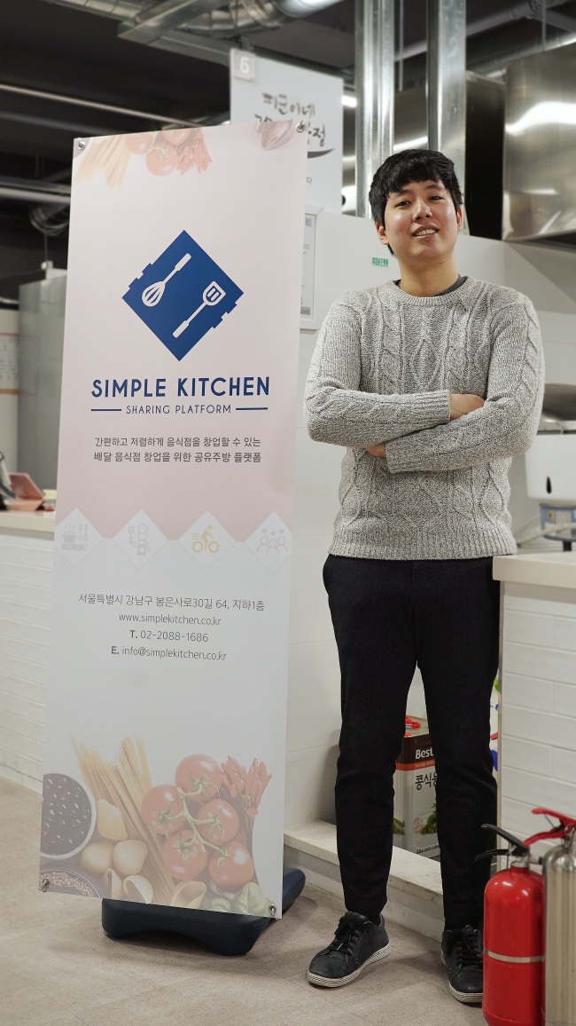 Simple Kitchen CEO Lim Tae-yoon (Lee So-jeong / The Korea Herald)