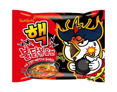 (Samyang Food)