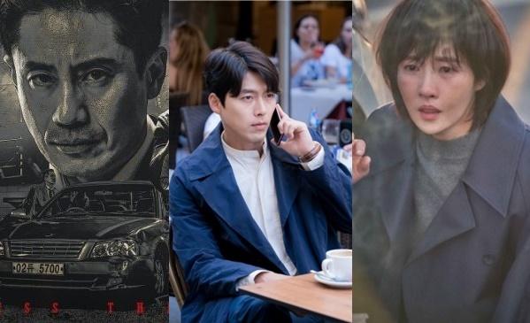 (MBC, tvN)