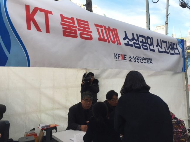 The Korea Federation of Micro Enterprise set up a tent in front of a KT building in Ahyeon-dong to collect damage reports from retailers (Park Ju-young / The Korea Herald)