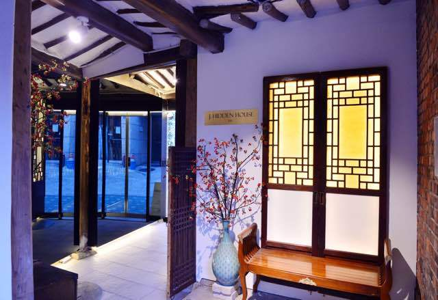 Interior of J.Hidden House (By Park Hyun-koo / The Korea Herald)