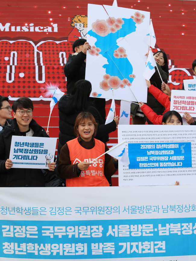 A group of students and young activists hold a press conference last month to welcome North Korean leader Kim Jong-un's visit to Seoul. Yonhap