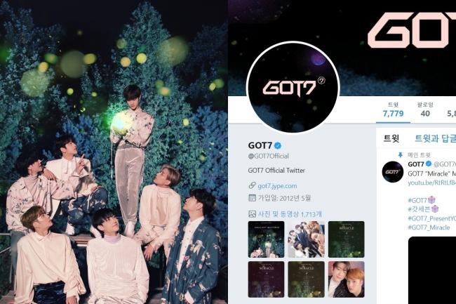 GOT7 (Twitter @GOT7Official)