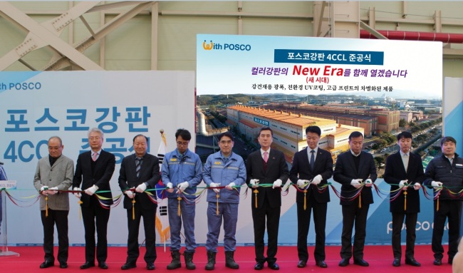 Posco C&C President Ha Dae-ryong and Pohang Mayor Lee Gang-deok (in order, fifth from left) cut tape during completion ceremony, Dec. 5, 2018 (Yonhap)