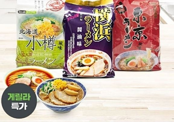 Otaru Shio Ramen (left) (Screenshot from Wemakeprice)