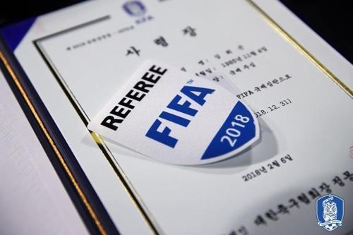 This photo provided by the Korea Football Association (KFA) shows a referee certificate. (Yonhap)