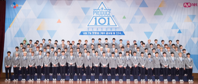 "The second season of ""Produce 101"" (Mnet)"