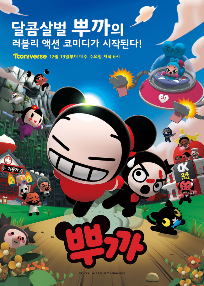 "The poster for ""Pucca"" (CJ ENM)"