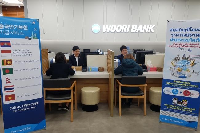 An internal view of Gimpo Foreign Banking Center (Woori Bank)
